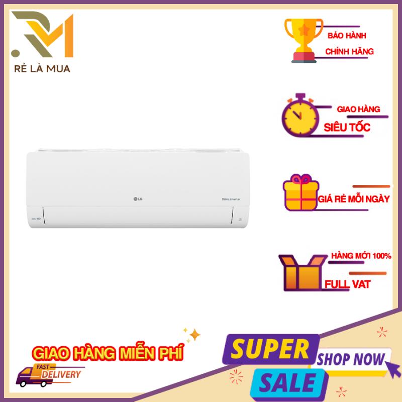 Bảng giá Máy Lạnh LG Inverter 2.0 HP V18ENF1 - công nghệ Dual Cool Inverter, dàn tản nhiệt ống dẫn bằng đồng, lớp phủ chống ăn mòn Gold Fin