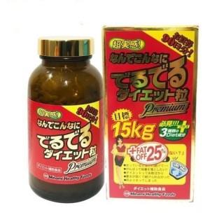 [ Hàng Chính Hãng ] Viên uống giảm 15kg Minami Naishi Diet Nhật Bản thumbnail