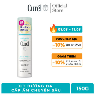 (Mua 2 giảm thêm 10%) Xịt dưỡng da cấp ẩm chuyên sâu Curél Deep Moisture Spray 150g thumbnail