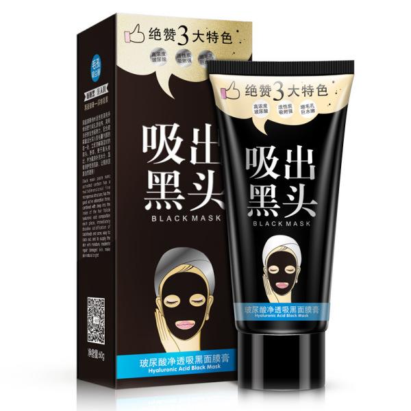 Kem Lột Mụn Cám Mụn Đầu Đen Black Mask Images