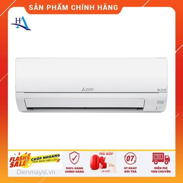Máy lạnh Mitsubishi Electric 1.5 HP MS/MU-JS35VF (Miễn phí giao tại HCM-ngoài tỉnh liên hệ shop)