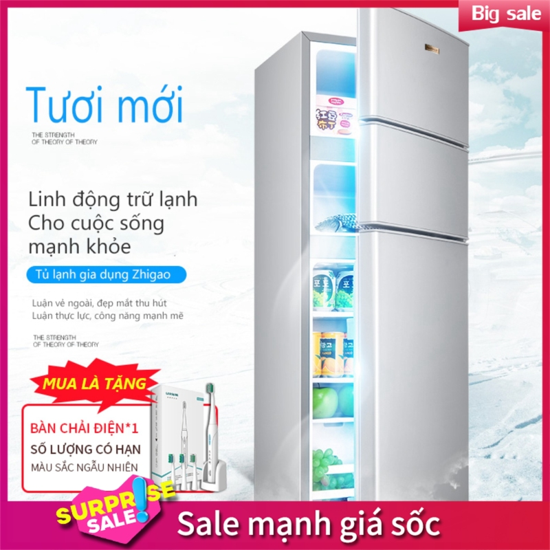 Tủ lạnh 3 cánh 148L SAKURA màu bạc tủ lạnh mini tủ lạnh cỡ nhỏ ba cửa 3 cánh 3 ngăn làm lạnh, đông mềm, đông đá, sang trọng hiện đại tiết kiệm điện tủ lạnh gia dụng tủ lạnh mini tủ lạnh cỡ nhỏ