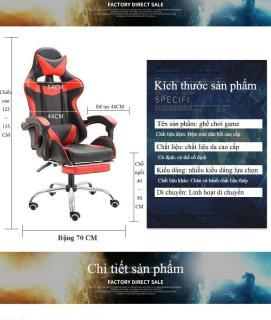 Ghế máy tính gia dụng có thể nằm, Ghế chơi game, ghế văn phòng cao cấp, Ghế chơi game đơn giản thời trang cá tính JIALEMEI thumbnail