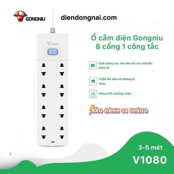 Ổ cắm điện Gongniu 8 ổ 1 công tắc - 2500W 10A (V1080) 3 Mét - Chính Hãng