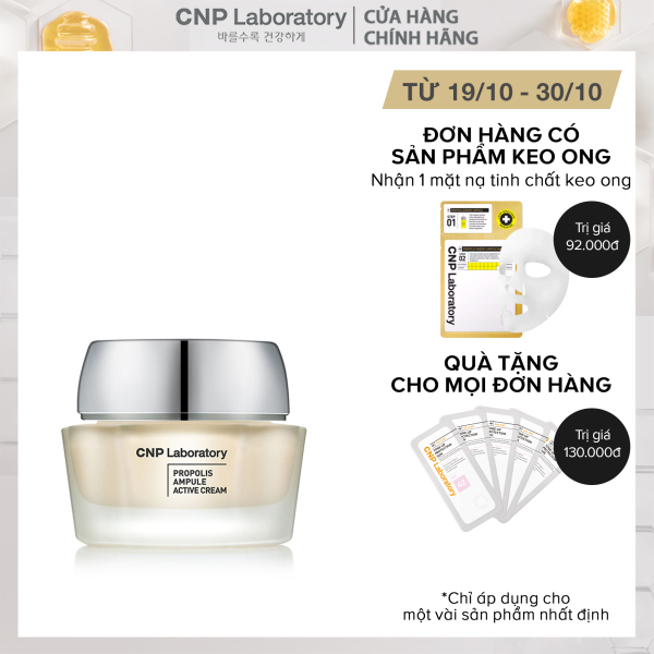Kem dưỡng keo ong tái tạo phục hồi da CNP Laboratory Propolis Active Cream 50ml