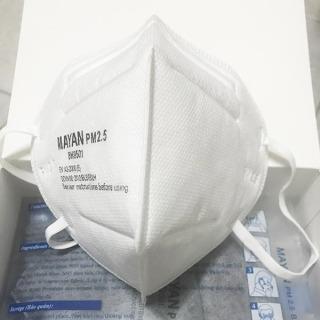 Combo 1 Hộp 30 túi Khẩu trang N95 BH9501 - MAYAN màu trắng 1 túi 2 chiếc (Có xuất HĐ Vat từ 1 thùng) thumbnail