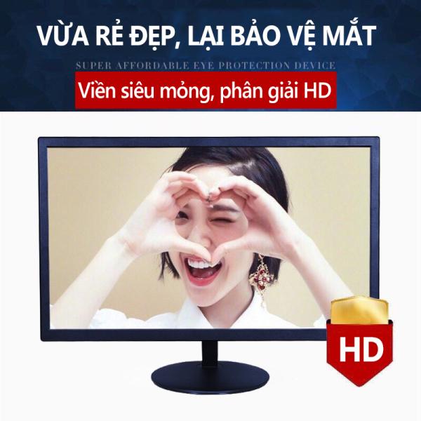 Bảng giá Màn hình máy tính LCD 17 inch, 19 inch máy tính để bàn màn hình HD chơi game xem phim  Redepshop Phong Vũ