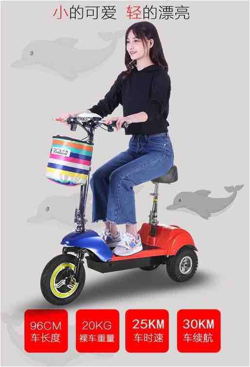 Mua Xe điện e-scooter 3 bánh lớn