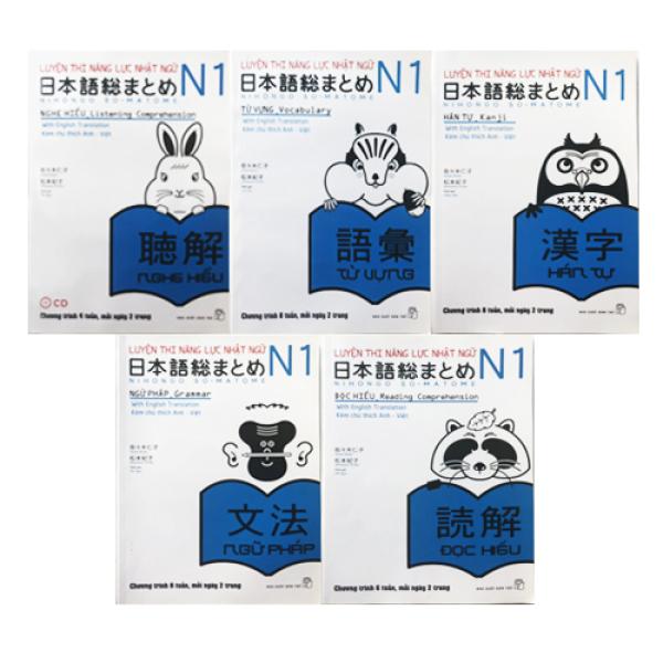 Mua COMBO (trọn bộ 5 cuốn) SOUMATOME N1 Luyện thi Năng lực Nhật ngữ