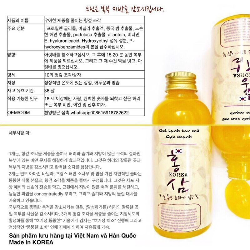 Combo 2 chai Gel Tan Mỡ Cực Mạnh . Có tem bảo đảm chất lượng, hàng Hàn Quốc