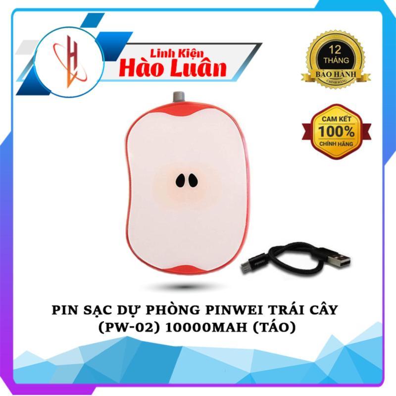 Giá Pin Sạc Dự Phòng Pinwei Trái Cây (PW-02 Trái Cây) 10000mAh - Chính Hãng