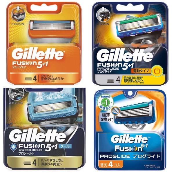 Hộp 4 lưỡi dao cạo râu Gillette Fusion/Proglide/Proshield hàng nội địa Nhật giá rẻ