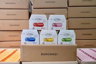 Hộp 10 Miếng Mặt Nạ Dưỡng Da Banobagi Jelly Mask Mẫu Mới 2020 30ml x 10 thumbnail