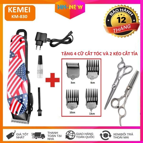 Tông đơ cắt tóc kemei 830, máy cắt tóc không dây chuyên nghiệp, tăng đơ cắt tóc kemei 830 + tặng 2 kéo cắt tỉa