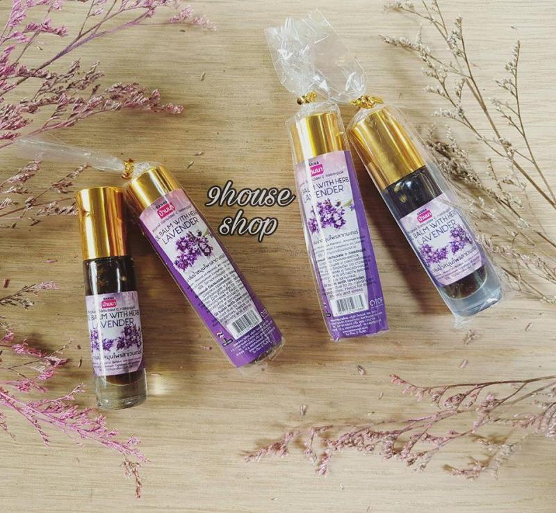 Bộ 2 chai Dầu Nóng Ngâm Hoa Lavender Thái Lan (7ml x 2)