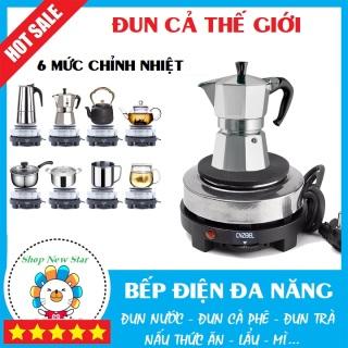 Bếp điện mini 500w - Bếp đun nấu, pha cà phê (coffee,cafe)- Bếp pha trà - Bếp đun nước mini - Bếp điện từ hồng ngoại - Bep dien mini đa năng nấu mọi thứ ,loại tốt, không kén nồi, giá rẻ - Bảo hành 12 tháng thumbnail