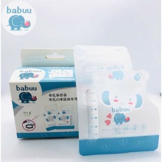 Hộp 50 túi trữ sữa có vòi 250ml Babuu Nhật Bản hình Voi có vòi rót tiện lợi thumbnail