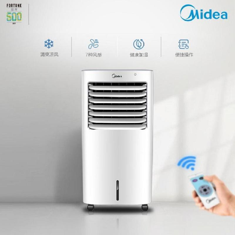 Quạt hơi nước - Quạt làm mát - Quạt không khí làm mát - Quạt điều hòa Midea AC120-17ARW có điều khiển
