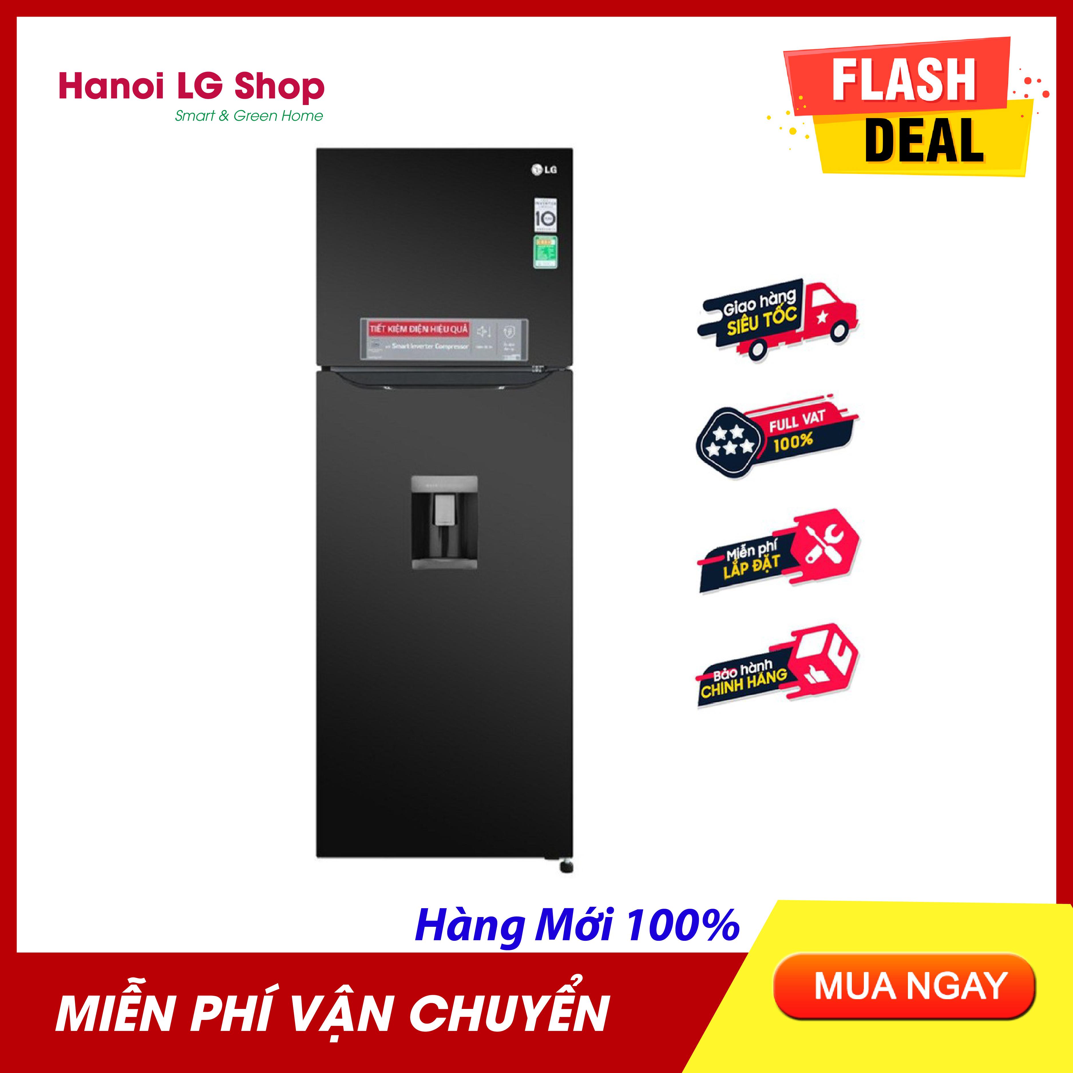 Mã Khuyến Mãi tại Lazada cho [HÀNG CÓ SẴN] Tủ Lạnh LG Inverter 315 Lít GN-D315BL