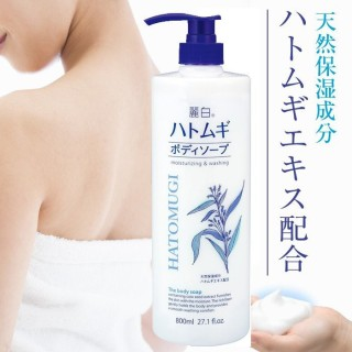 Sữa tắm dưỡng da Hatomugi moisturizing washing 800ml thumbnail