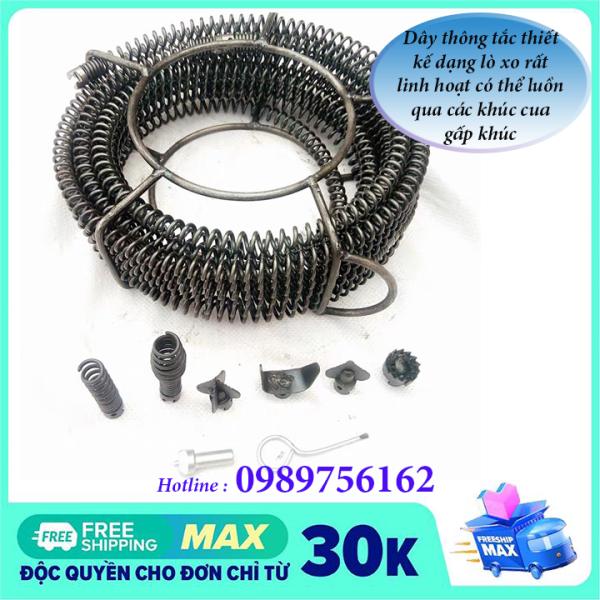 Dây thông tắc cống, đường ống, dùng cho máy khoan thiết kế dạng lò xo Ф16(9m dây lò xo + 6 đầu thông + 1 đầu kết nối)