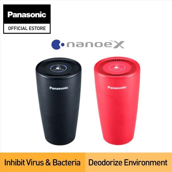 Máy lọc không khí và khử mùi Panasonic F-GPT01A-K (Đen) /F-GPT01A-R (Đỏ) với công nghệ Nhật Bản Portable nanoe ™ X Generator