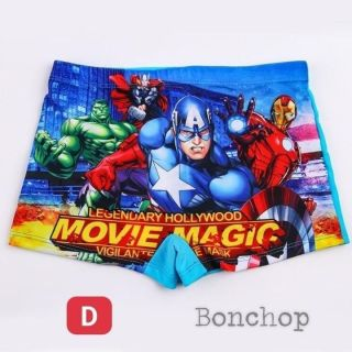 Quần bơi bé trai siêu nhân 12-35kg - vải chuyên dùng cho đồ bơi - co giãn tốt - Red Ant Kids thumbnail