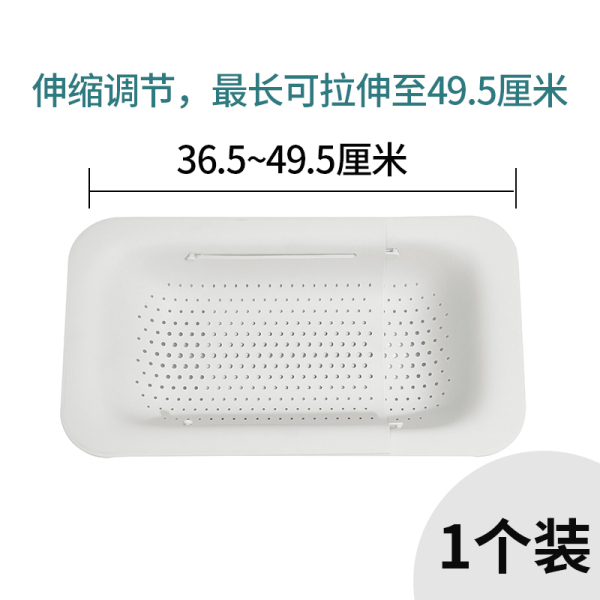 Sink Storage Shelf Dish Rack Kitchen Pool Home Tray Fruits and Vegetables Basket Bowls and Chopsticks Draining Multifunctional Storage Box