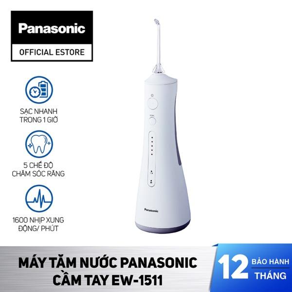 Máy Tăm Nước Cầm Tay Panasonic Công Nghệ Siêu Âm EW1511 - Bảo Hành 12 Tháng - Hàng Chính Hãng