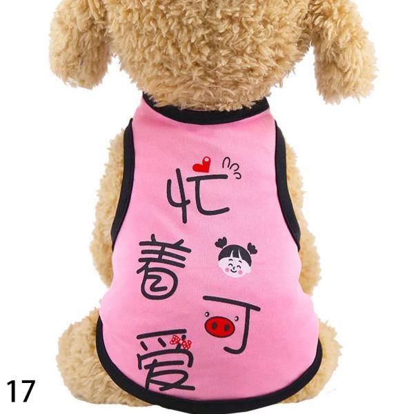 17 Phim hoạt hình Puppy Quần áo mùa thu Mùa đông ấm áp Chó mèo Áo len Pet Quần áo