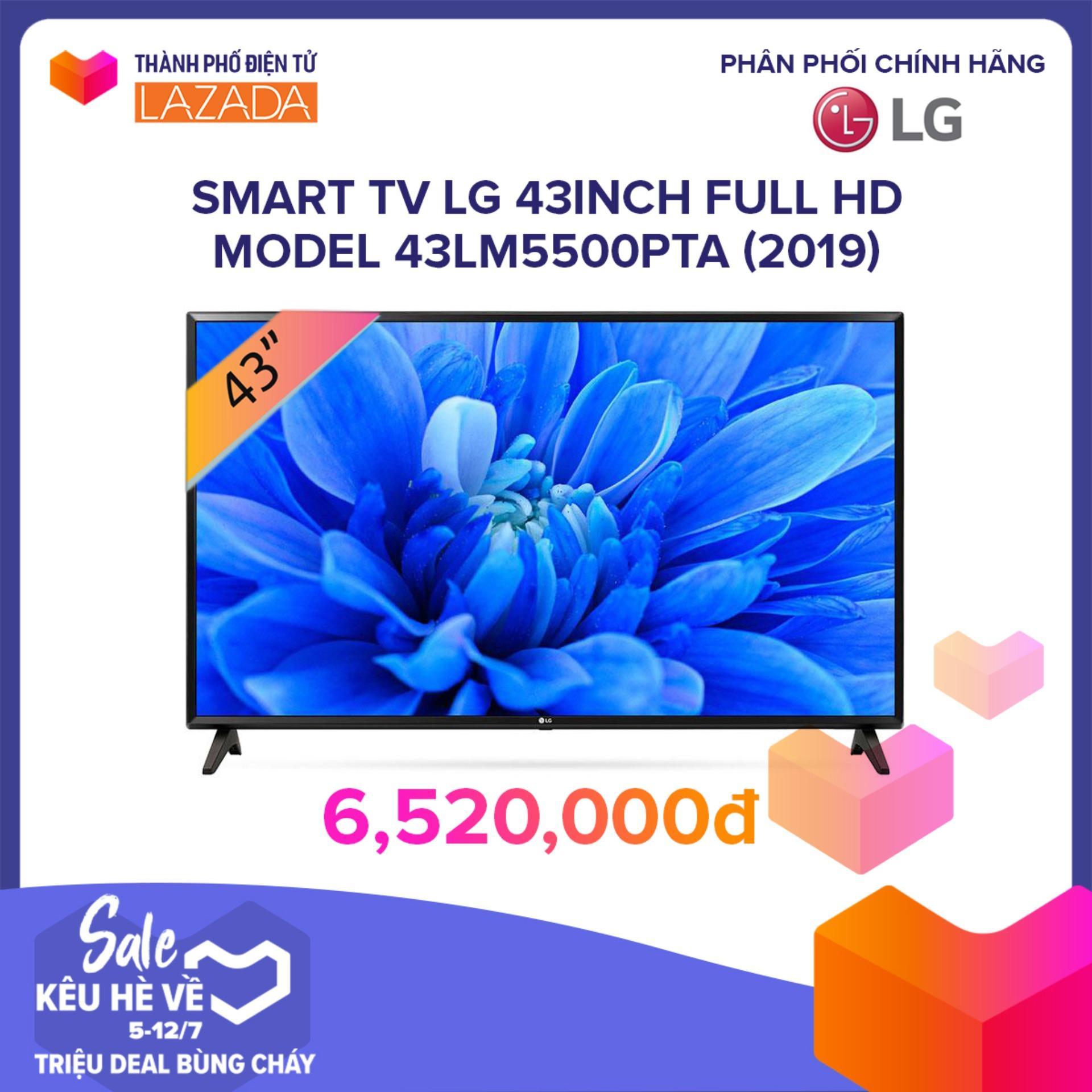 Smart TV LG 43inch  Full HD - Model 43LM5500PTA (2019) - Hãng phân phối chính thức