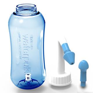 Bình làm sạch mũi water plus - Giúp làm sạch khoang mũi, loại bỏ bụi bẩn, phấn hoa - Dụng cụ vệ sinh mũi - Máy hút mũi cho bé - Bình rửa mũi thumbnail