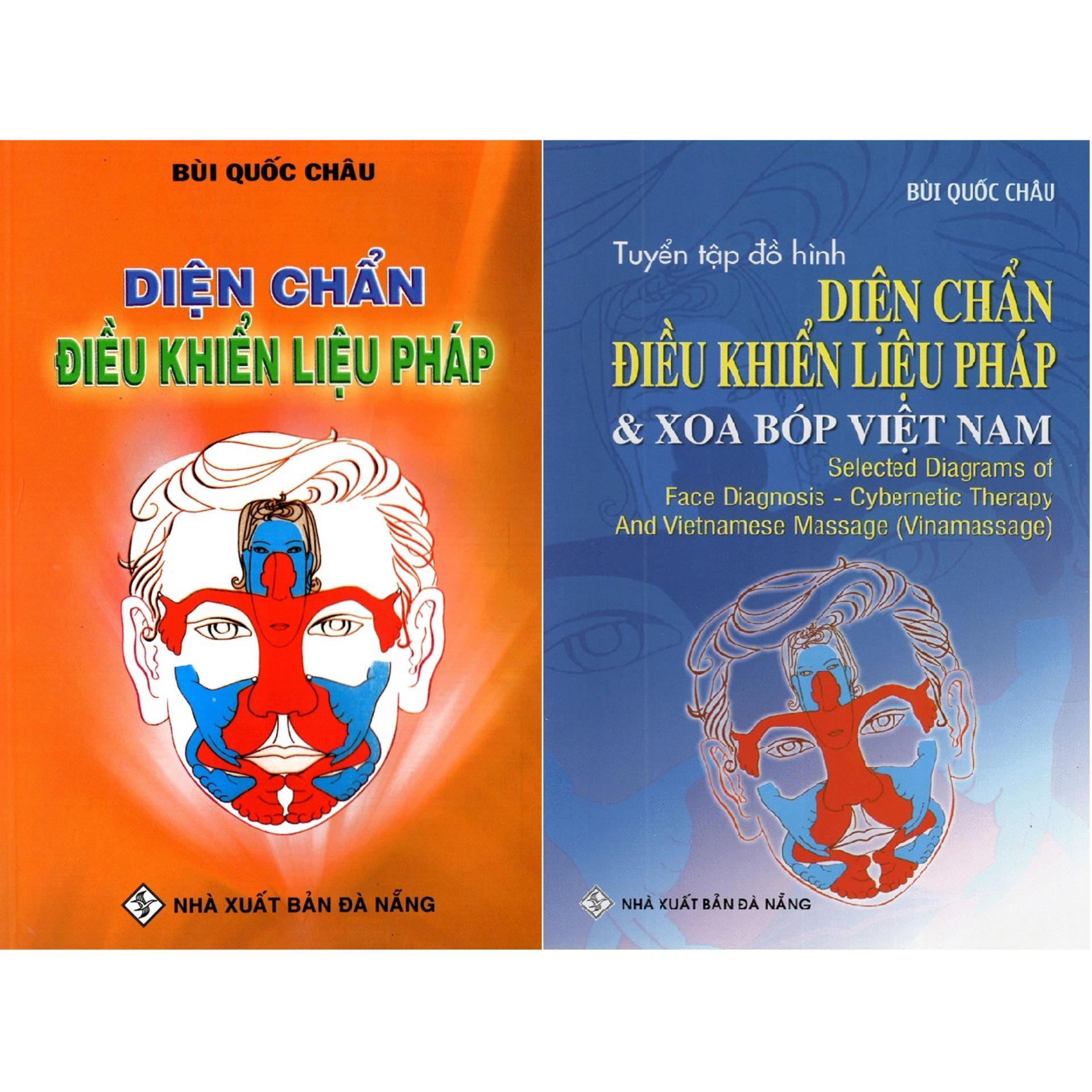 Mua Combo Diện Chẩn Điều Khiển Liệu Pháp - Tuyển Tập Đồ Hình Diện Chẩn Điều Khiển Liệu Pháp Và Xoa Bóp Việt Nam
