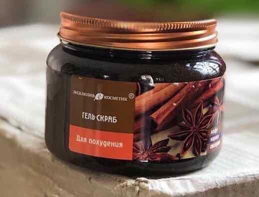 Tẩy Tế Bào Chết Toàn Thân Chiết Xuất Quế Hồi & Cafe xuất xứ từ Nga - 380ml