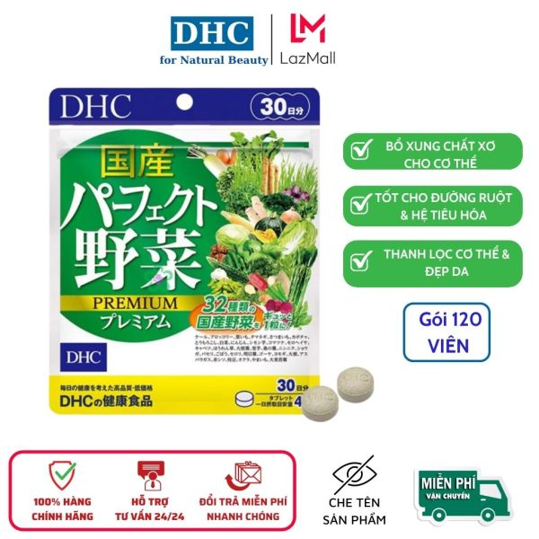 Viên uống rau củ  DHC Perfect Vegetable Nhật Bản bổ xung chất sơ, đẹp da, tốt cho hệ tiêu hóa, gói 120 viên