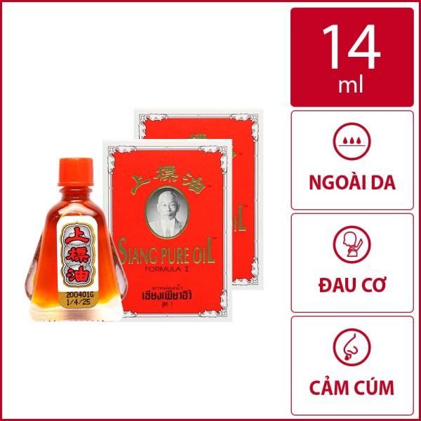 [14ml] Bộ 2 chai dầu gió Thái Lan hình ông già Siang Pure Oil   Chai 7ml   GUNSHOP