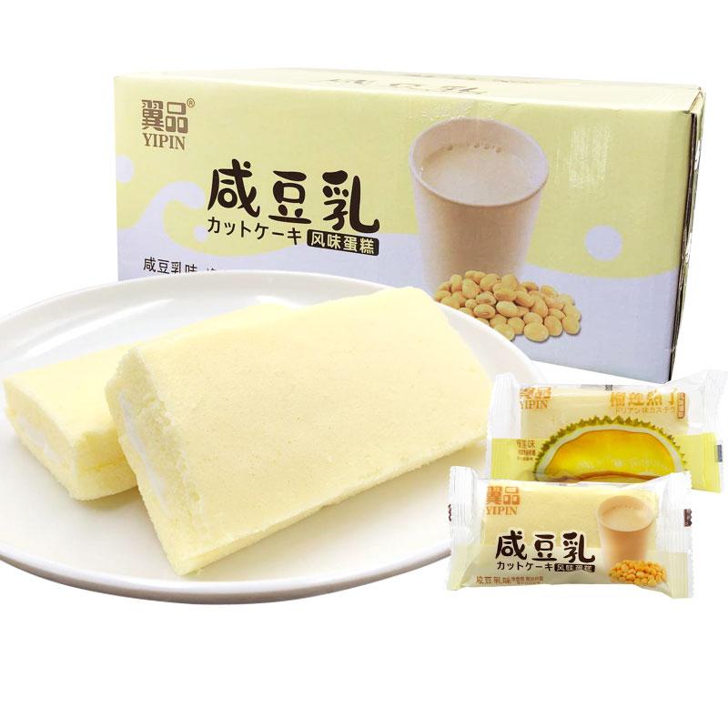 Bánh Bông Lan Sữa Đậu Nành Kẹp Kem 45G-Hkfoods