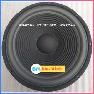 01 Loa Bass 30 Gân Cao Su Màng Sóng Từ 113mm Coil 35.5mm - Cho Loa Kéo Hoặc Ampli Nhỏ - PT1216B thumbnail