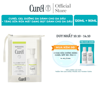 Curél gel dưỡng da dành cho da dầu 120ml Tặng Curél sữa rửa mặt dạng bọt dành cho da dầu 90ml thumbnail
