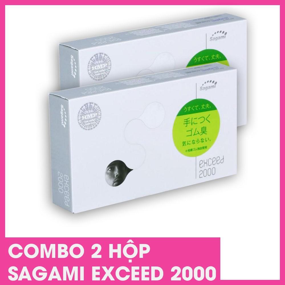 (Bộ 2 hộp - 24 chiếc ) Bao cao su Siêu mỏng - Thắt chống tuột Sagami Exceed 2000 cao cấp