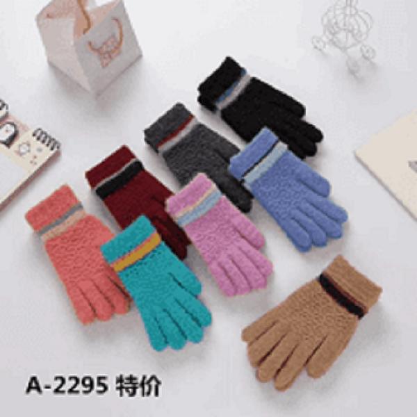 Găng tay len cho bé từ 5-10y