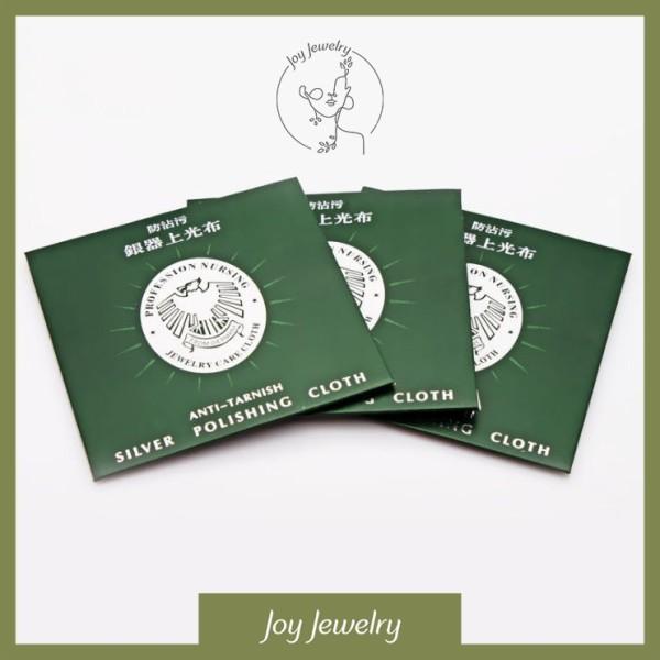 Giá bán Khăn lau làm sáng bóng vàng bạc joy jewelry, cam kết hàng đúng mô tả, chất lượng đảm bảo an toàn đến sức khỏe người sử dụng