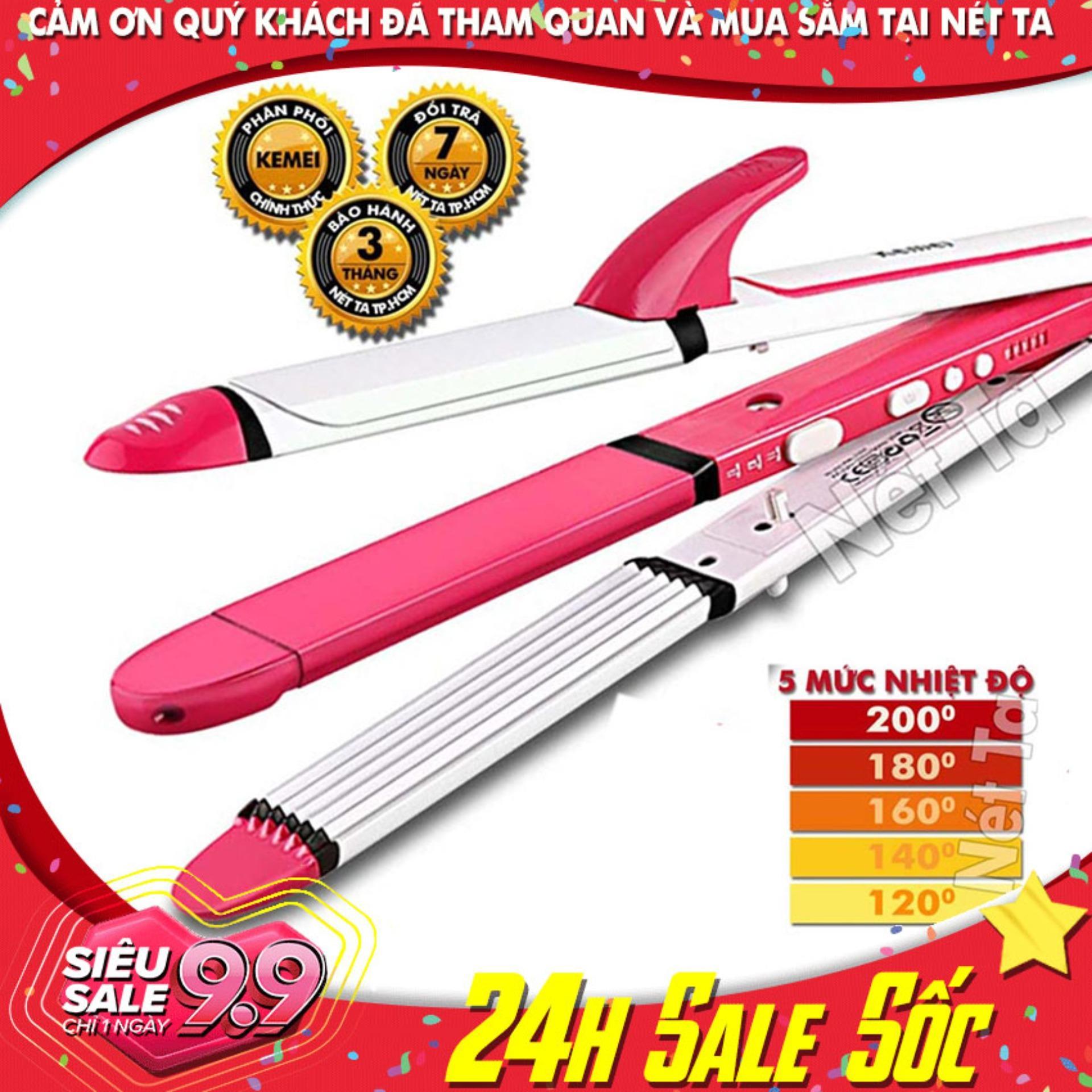 Giá Máy tạo kiểu tóc 3in1 điều chỉnh nhiệt độ Kemei 3304 uốn, duỗi, dập xù tóc đa năng Hãng phân phối chính thức