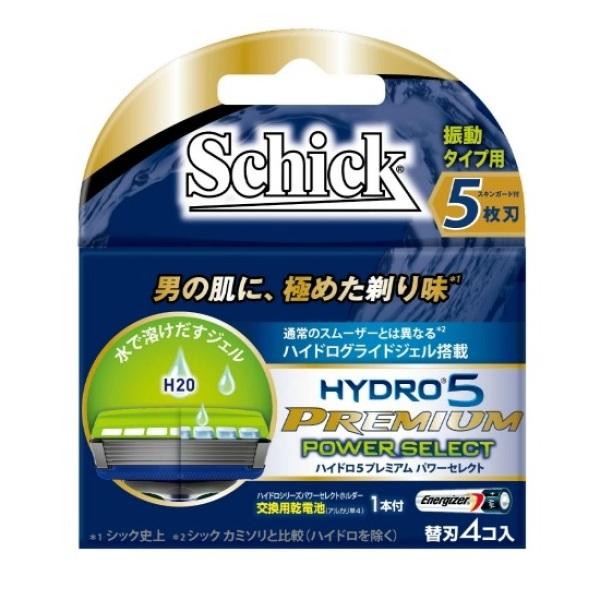 Vỉ 4 lưỡi dao cạo râu chạy pin Schick Hydro 5 Premium Power Select - Nhật Bản