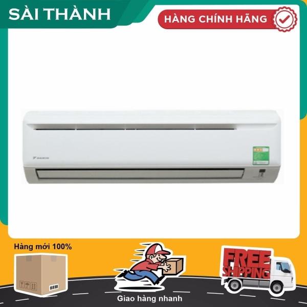 Máy lạnh Daikin 2.0 Hp FTV50BXV1V - Điện máy Sài Thành