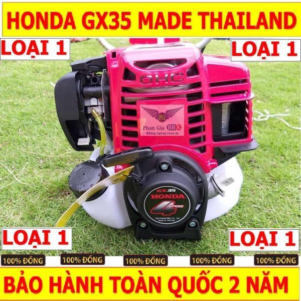 Máy Cắt Cỏ Honda GX35 - Made JANPAN