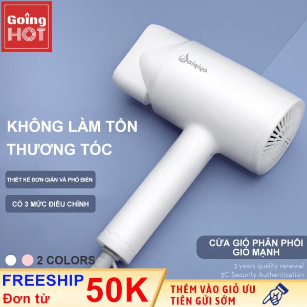 Máy sấy tóc SAIQIYA PG-9299 bảo vệ tóc Ion âm lực gió mạnh mẽ không tổn thương tóc mẫu được ưa thích của người nổi tiếng cao cấp