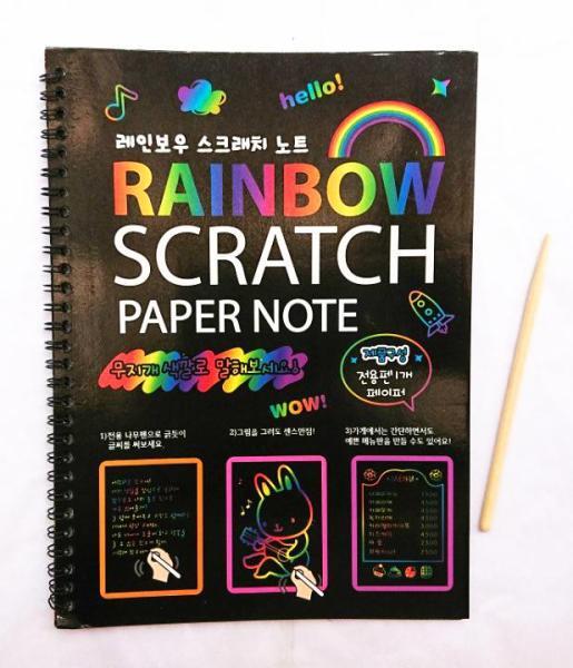 Mua Sổ tay ma thuật khổ A4 - Rainbow scratch book paper note