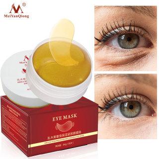 Mặt nạ mắt MeiYanQiong chiết xuất bơ hạt mỡ dưỡng ẩm xoá nếp nhăn làm săn chắc da quanh mắt - INTL thumbnail