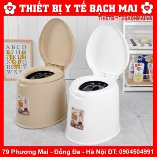 [TBYT BẠCH MAI] Bô Vệ Sinh Cho Người Già Toilet Di Động Nhựa Cao Cấp thumbnail